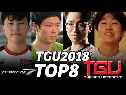 THAIGER UPPERCUT 2018 TEKKEN 鉄拳 TOP8 (TIMESTAMP) Knee Qudans JeonDDing Book LowHigh Kkokkoma Meat