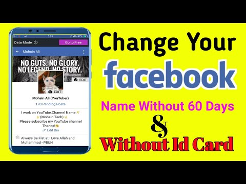 How to change facebook id name before 60 days without card 2019 New Trick 🔥