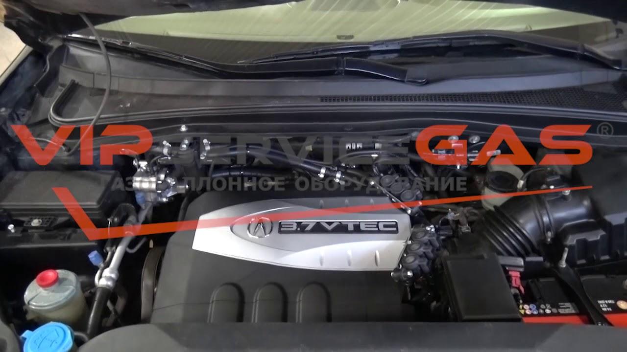 ГБО на Acura MDX 3 7 AT ГБО 4 поколения  Газ Acura MDX 3 7 AT ГБО ХАрьков