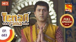 Tenali Rama - Ep 683 - Full Episode - 13th February 2020