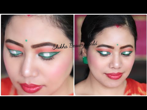 Independence Day Makeup 2018 15 August Makeup Look Youtube