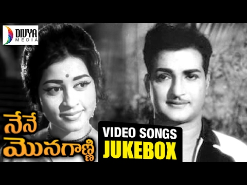 Thumbnail: Nene Monaganni Telugu Movie | Video Songs Jukebox | NTR | Geetanjali | Raja Babu | Divya Media