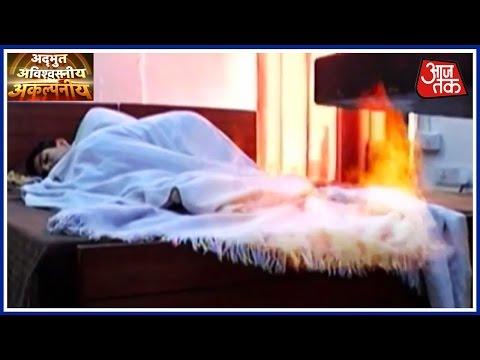 Adbhut Avishvasniya Akalpniya: Mysteroius Fire Engulfs Houses In UP