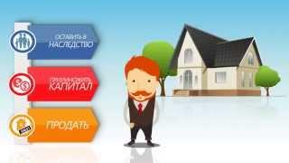 Сопровождение сделок с недвижимостью (Земельный Партнер)(, 2015-09-25T18:05:10.000Z)