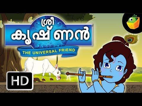 Sri Krishna (The Universal Friend) | Full...