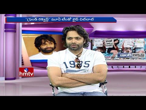 Actor Aditya Om and Producer Varma Exclusive Interview | Friend Request Telugu Movie | HMTV