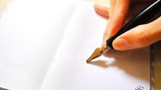 Primeros trazos en caligrafía con plumas metálicas desmontables