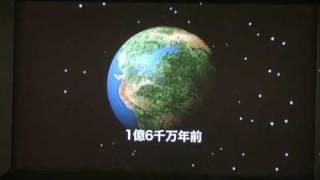 巨大に半球形地球儀に描き出された「日本列島」の様子 球体の上での日本...
