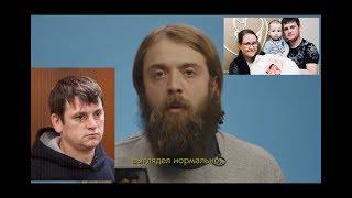 """⛓""""Это какой-то ужас!"""" 👀 Грустная свадьба. Репрессии в РФ. 😮"""