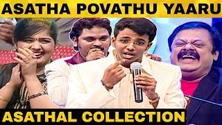 APY 53 | Madurai Muthu | Kovai Guna| Aishwarya Rajesh