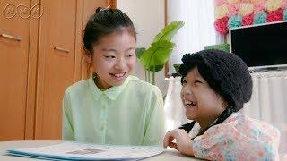 <NHK>2020応援ソング「パプリカ」『Foorin楽団』ドキュメントシリーズ りりこ×わか編
