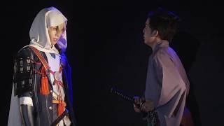 【ダイジェスト映像】舞台『刀剣乱舞』外伝 此の夜らの小田原 thumbnail