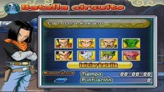Dragon Ball Z Budokai Tenkaichi 3 - Fusión de Disco *Tenkaichi 3 & Tenkachi 2 (Parte 1)