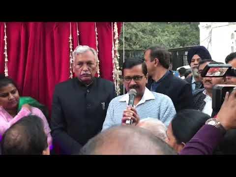 Delhi Chief Minister Arvind Kejriwal inaugurates Martyrs' Memorial Gallery at Delhi Assembly
