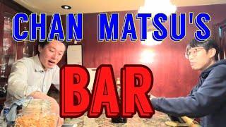 CHAN MATSU'S BAR 元りあるキッズ であり元閃光少女 の安田善紀さんがゲ...