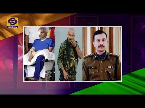 Aaj Savere - An interview with - Sh. Chetan Cheeta,  CRPF Commandent & Uma Cheeta