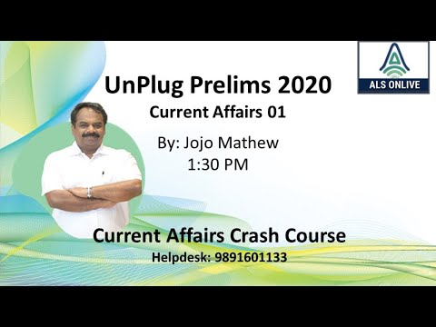 ALS Onlive UnPlug Prelims 2020 - Current Affairs Crash Course