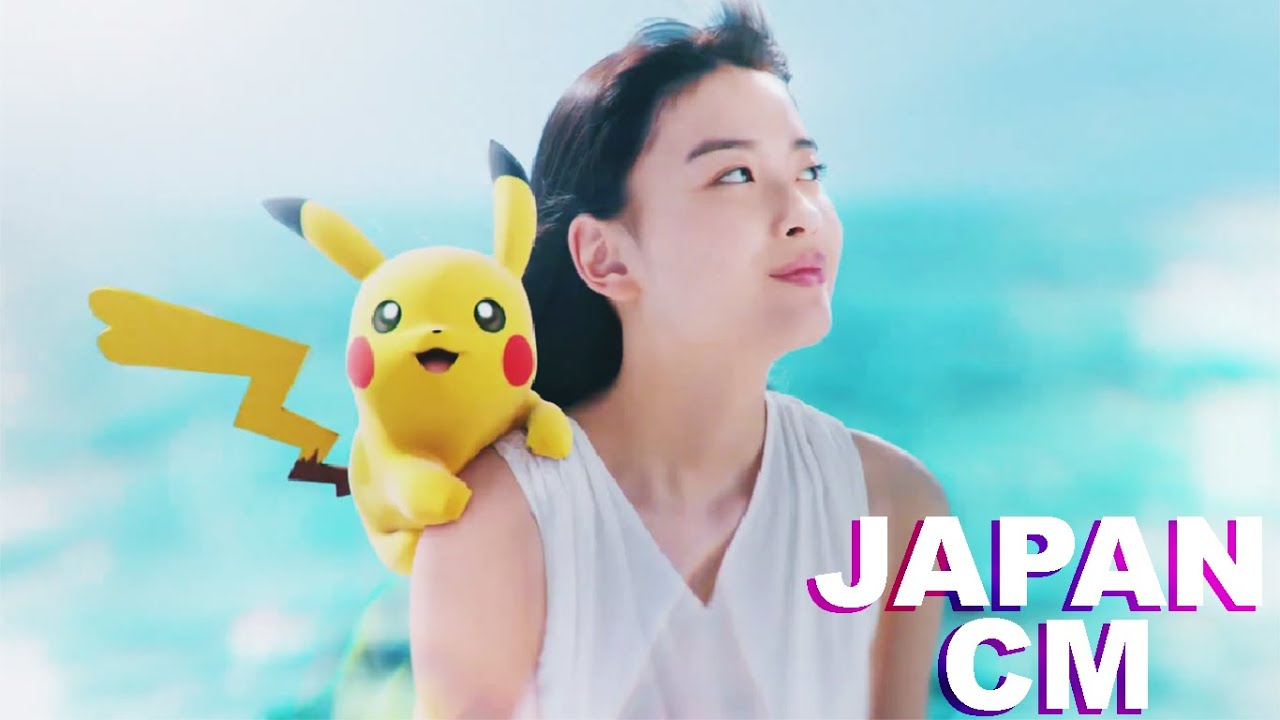 JAPANESE COMMERCIALS 2021 | FUNNY, WEIRD & COOL JAPAN! #6