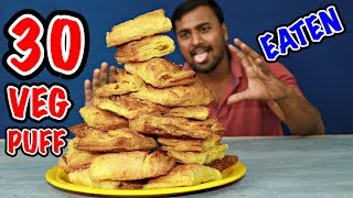 IT'S DIFFICULT!! EATING 30 VEG PUFFS || indian food challenge