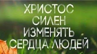 Спаситель мой - Екатерина Крощук, Лилия Гатицкая. Премьера  2019г.