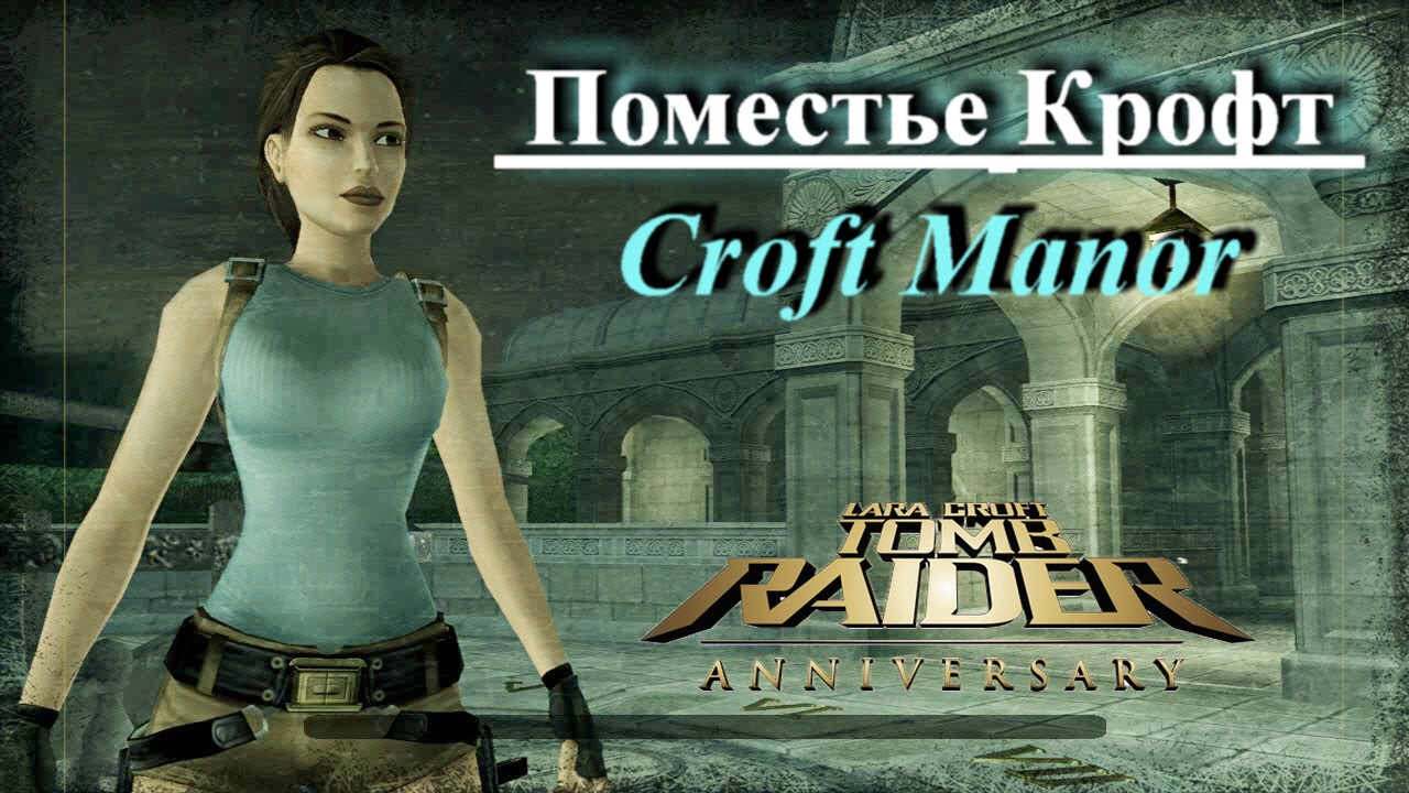 Lara craft в спортзале