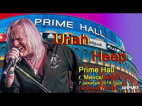 Концерт Uriah Heep в Минске/ Uriah Heep Concert in Minsk.