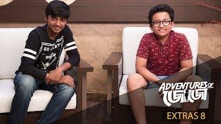 ছোটো হলেও অসম্ভব সাহসী জোজো আর শিবু তার প্রমান পাওয়া গেলো ছবির shooting-এ