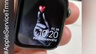 Заменить стекло Apple Watch 4/44 в Тюмени