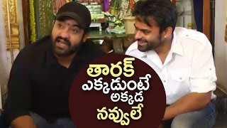 Jr NTR Making Super Fun With Sai Dharam Tej | Jawaan Movie Launch | TFPC
