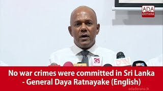 No war crimes were committed in Sri Lanka - General Daya Ratnayake (English)