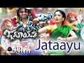 Jataayu Kannada Movie | Audio Jukebox | Raaj, Surabhi, Roopashree