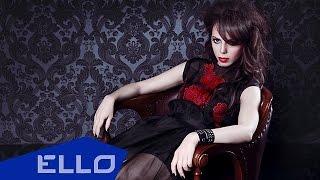 Sonya Kay - Обними меня