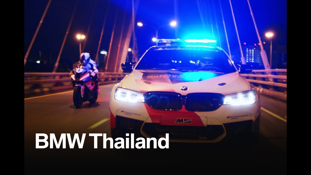 FIRST TIME IN THAILAND: THE BMW M5 MotoGP™ Safety Car Teaser
