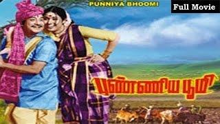 Repeat youtube video Punniya Pomi Shiva ji ganesan & Vaani Shree