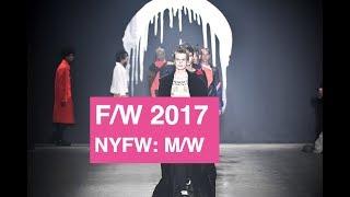GFN Top Fall 2017 Menswear Fashion Shows