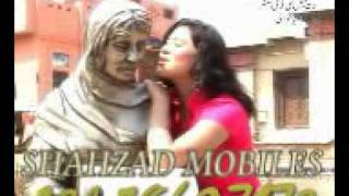 AMEER NAWAZ KHAN SONGS 2011 PARO  (MALIK SHAHZAD) GOOD SONG