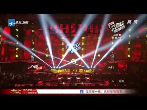 中国好声音 第三季 第13集 总决赛 演唱会 141017 [全程720p]