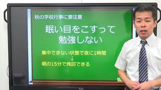 SS-1の無料体験授業を受けられる方はこちら https://www.ss-1.net/conta...