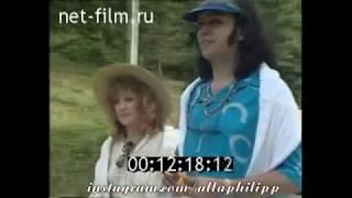 Алла Пугачева и Филипп Киркоров.Июнь 1994.Ялта.Ресторан.Прогулка.Машина.Концерт Пескова