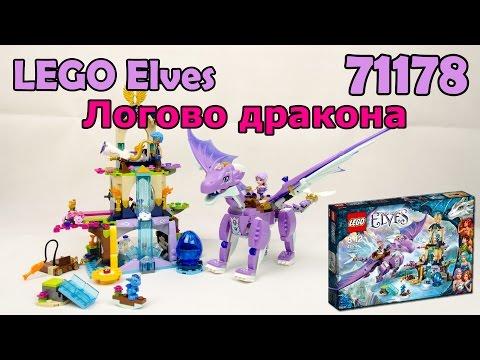 Лего Ниндзя Го - купить конструктор
