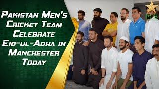 Pakistan Men's Cricket Team Celebrate Eid-ul-Adha in Manchester Today   PCB   MA2E
