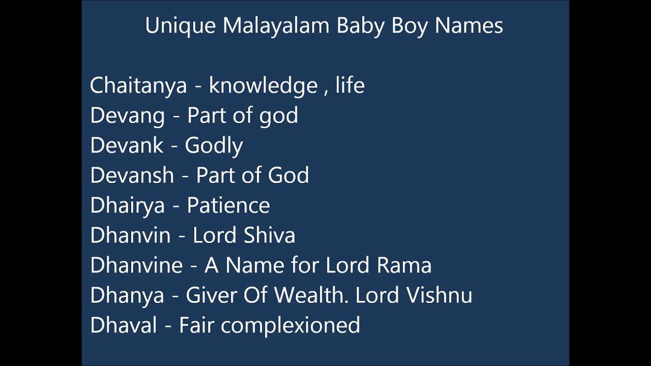 Unique Malayalam Baby Boy Names Youtube