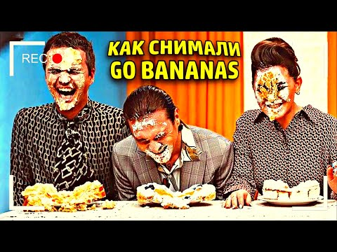 Как снимали: Little Big - Go Bananas