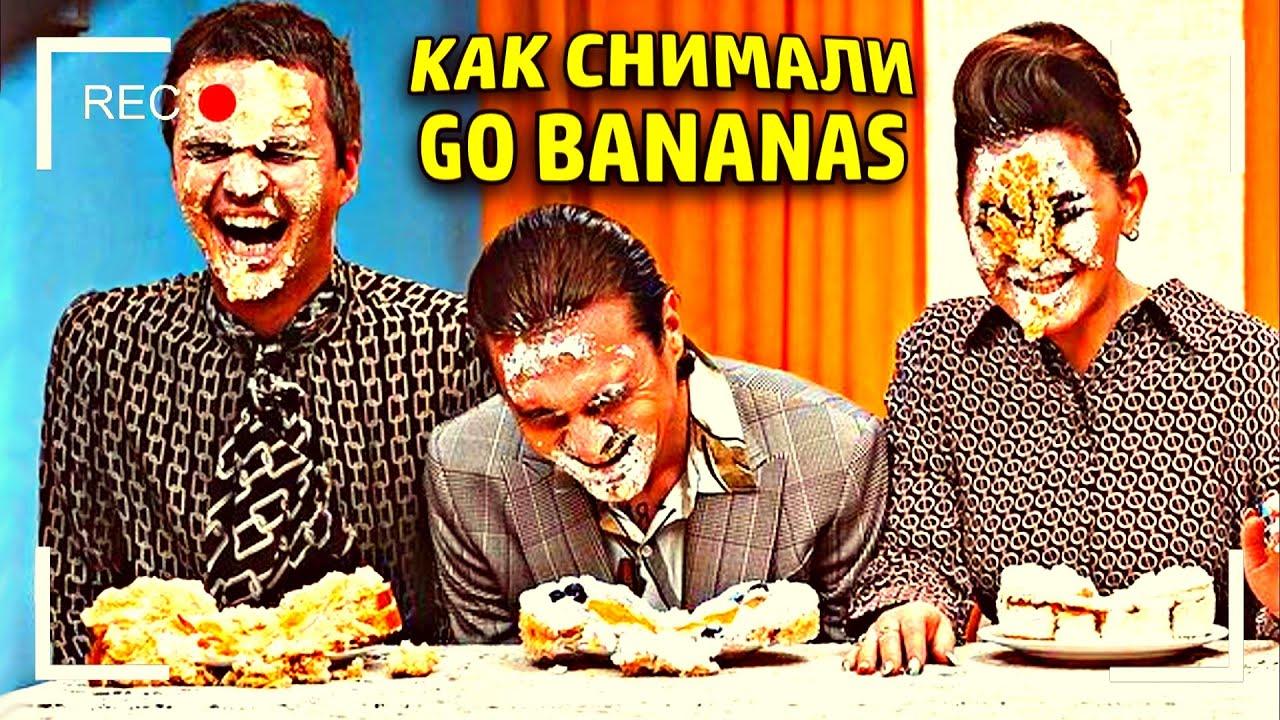 Как снимали: Little Big - Go Bananas