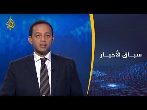 سباق الأخبار - ميسي -شخصية الأسبوع- وحكومة لبنان -حدثه الأبرز-  - نشر قبل 48 دقيقة