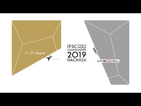 IFSC World Championships Hachioji 2019 - COMBINED - Lead Qualification Women