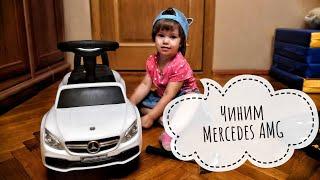 Дарине на день рождения подарили новый Mercedes AMG C63 V8 BITURBO. Обзор, разбор, тюнинг, ремонт.
