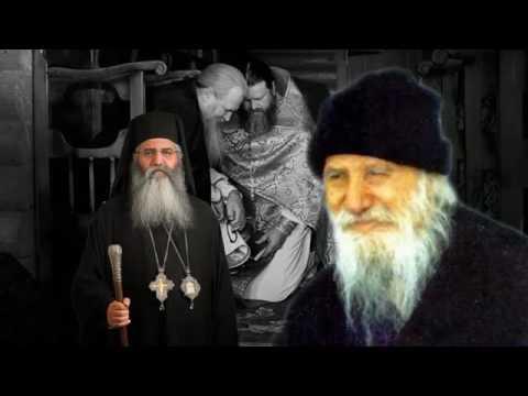 Αποτέλεσμα εικόνας για Η γενική εξομολόγηση με τον Άγιο Πορφύριο – Μητροπολίτης Μόρφου Νεόφυτος