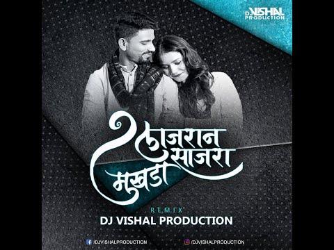 Lajran Sajra Mukhda (Remix) - Dj Vishal Production | Download Mp3 In Description
