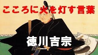 心に火を灯す言葉の99、ブログ→ http://ameblo.jp/ten1jn2/ これは江戸...